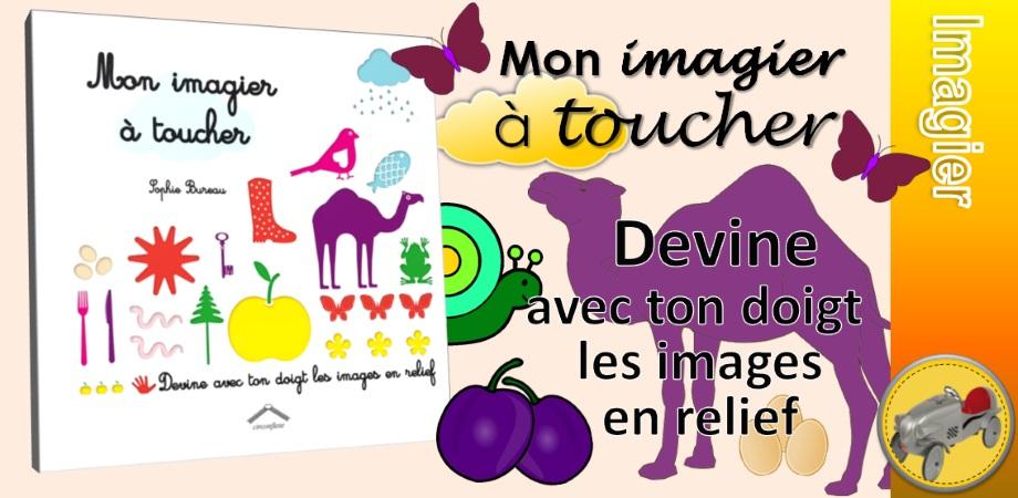 toucher.jpg